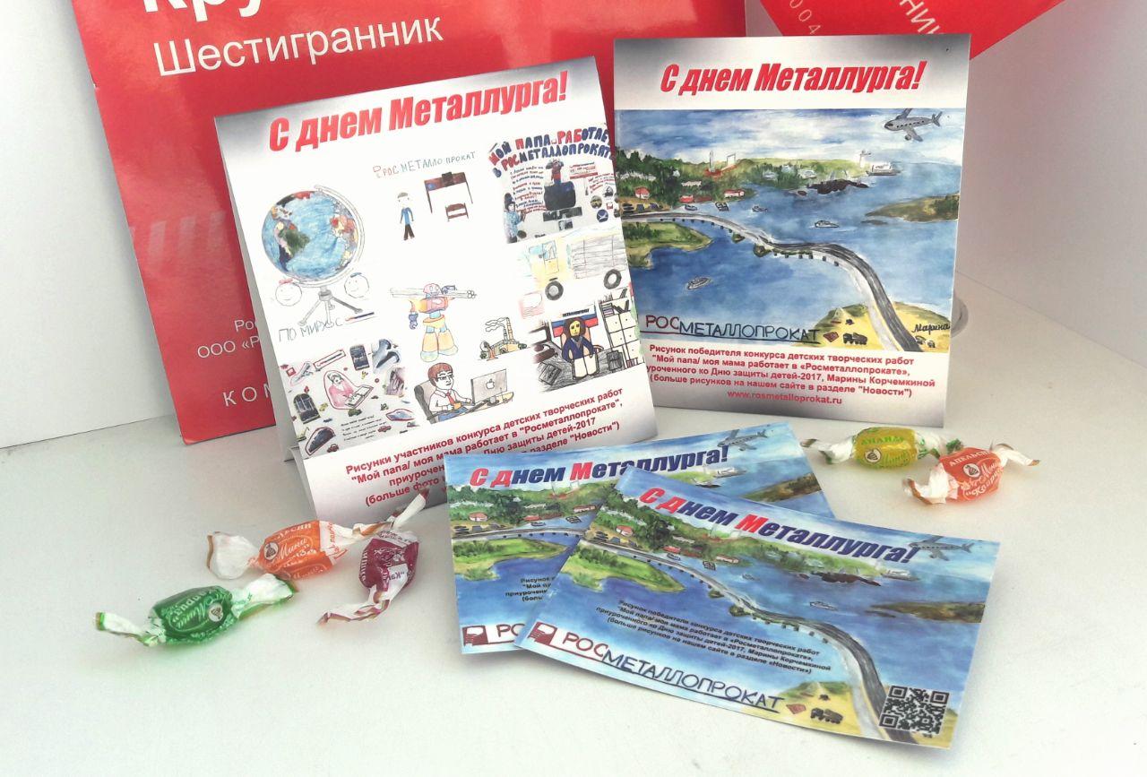 «Детская» серия сувениров от компании «Росметаллопрокат»